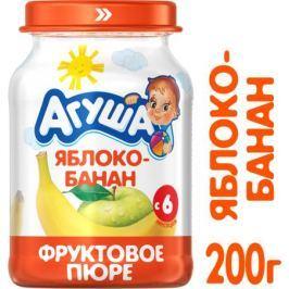 Пюре Агуша Яблоко-банан с 6 мес. 200 г