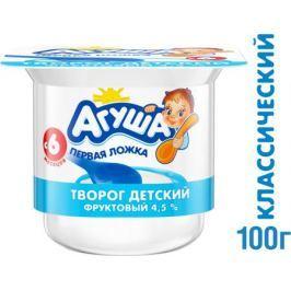 Творог Агуша Классический 4,5% с 6 мес. 100 г