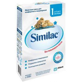 Молочная смесь Similac 1 с рождения 350 г