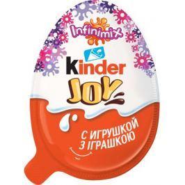 Шоколадное яйцо Kinder «Joy: Принцессы» 20 г