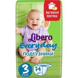 Подгузники Libero Everyday 3 (4-9 кг) 74 шт.