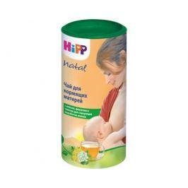 Чай для кормящих матерей Hipp повышающий лактацию 200 г