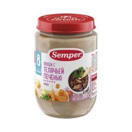 Пюре Semper Овощи с телячьей печенью с 8 мес. 190 г