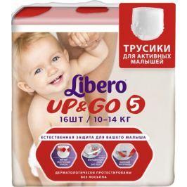 Трусики-подгузники Libero Up&Go 5 (10-14 кг) 16 шт.