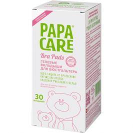 Прокладки для груди PapaCare гелевые одноразовые 30 шт.