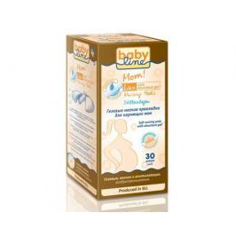 Прокладки для груди BabyLine гелевые одноразовые 30 шт.