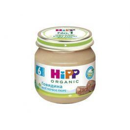 Пюре Hipp «Моё первое пюре» Говядина с 6 мес. 80 г