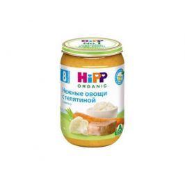 Пюре Hipp Нежные овощи с телятиной с 8 мес. 220 г