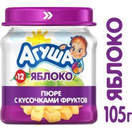 Пюре Агуша Яблоко с кусочками фруктов с 12 мес. 105 г