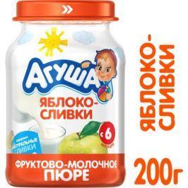 Пюре Агуша Яблоко со сливками с 6 мес. 200 г