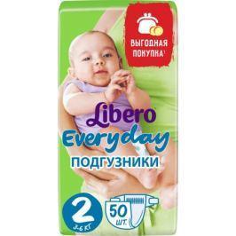Подгузники Libero Everyday 2 (3-6 кг) 50 шт.
