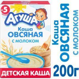 Каша молочная Агуша овсяная с 5 мес. 200 г