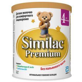 Детское молочко Similac Premium 4 c 18 мес. 400 г
