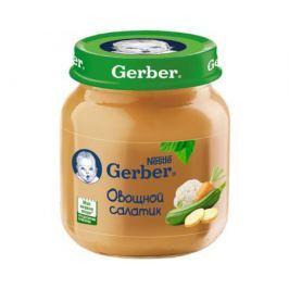 Пюре Gerber Овощной салатик с 5 мес. 130 г
