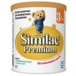 Детское молочко Similac Premium 3 с 12 мес. 400 г