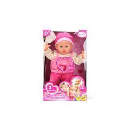 Кукла Карапуз 20 см
