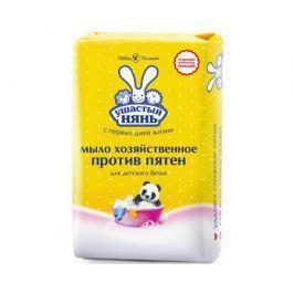 Мыло хозяйственное Ушастый нянь против пятен 180 гр