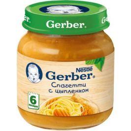 Пюре Gerber Спагетти с цыпленком с 6 мес. 125 г