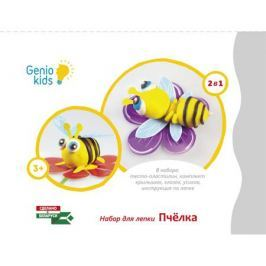 Набор для лепки Genio kids «Пчёлка»