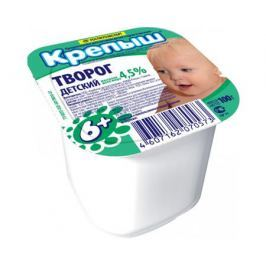 Творог Крепыш 4,5% с 6 мес. 100 г