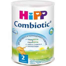 Молочная смесь Hipp 2 Combiotic с 6 мес. 800 г