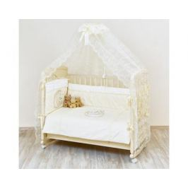 Комплект в кроватку Barkito «Moon Bear» 6 пр.