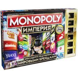 Настольная игра Hasbro «Монополия: Империя»