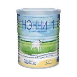 Молочная смесь Бибиколь Нэнни 1 с пребиотиками с рождения 400 г