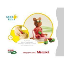 Набор для лепки Genio kids «Мишка»