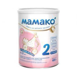 Молочная смесь Мамако 2 с 6 мес. 400 г