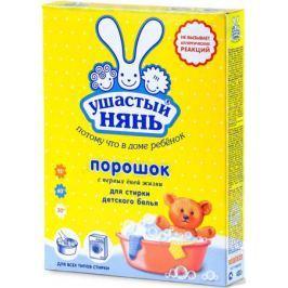 Стиральный порошок Ушастый нянь 400 гр