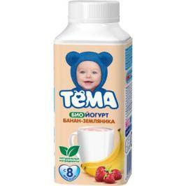 Биойогурт питьевой Тёма Банан и земляника 2,8% с 8 мес. 210 мл