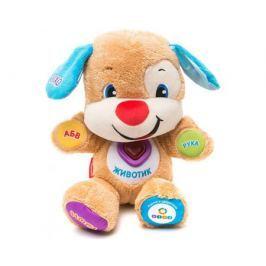 Интерактивная игрушка Fisher Price «Ученый щенок» с технологией Smart Stages