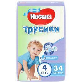 Трусики-подгузники Huggies для мальчиков 4 (9-14 кг) 34 шт.