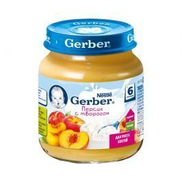 Пюре Gerber Персик с творогом с 6 мес. 125 г