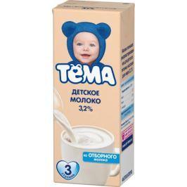 Молоко Тёма 3,2% с 8 мес. 200 мл
