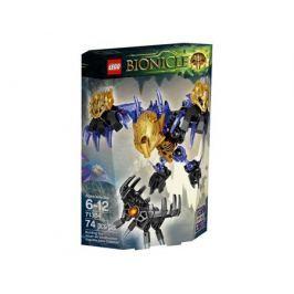 Конструктор LEGO Bionicle 71304 Терак Тотемное животное Земли