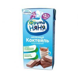 Молочный коктейль ФрутоНяня Какао 2,8% с 12 мес. 200 мл