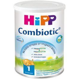 Молочная смесь Hipp 1 Combiotic с рождения 350 г