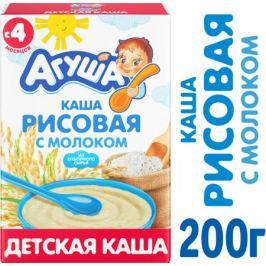 Каша молочная Агуша рисовая с 4 мес. 200 г
