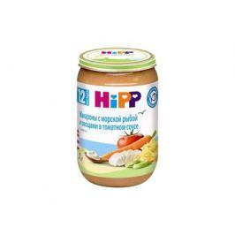 Пюре Hipp Макароны с морской рыбой и овощами в томатном соусе с 12 мес. 220 г