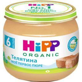 Пюре Hipp Телятина с 6 мес. 80 г
