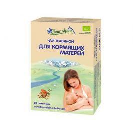 Чай для кормящих матерей Fleur Alpine Organic травяной 30 г