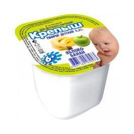 Творог Крепыш Банан и яблоко 4,2% с 6 мес. 100 г