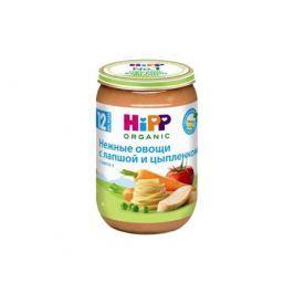 Пюре Hipp Нежные овощи с лапшой и цыпленком с 12 мес. 220 г