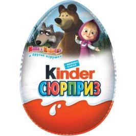 Шоколадное яйцо Kinder «Surprise» классическое 20 г