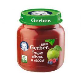 Пюре Gerber Яблоко с лесными ягодами с 5 мес. 130 г
