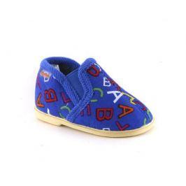 Туфли домашние ясельные для мальчика, Домашки, синие