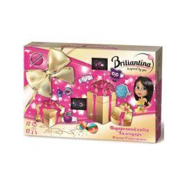 Подарочный набор Briliantina «Календарь» микс