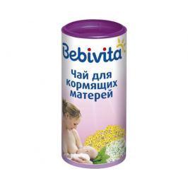 Чай для кормящих матерей Bebivita 200 г